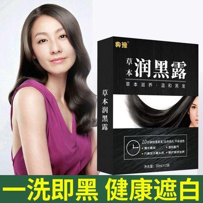 染发剂黑色纯植物遮盖白发变黑发染发膏永久一洗黑染发剂一盒60ml
