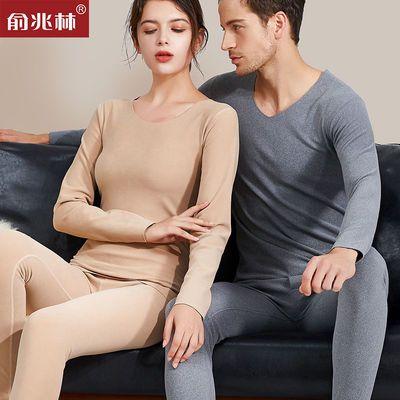俞兆林秋衣秋裤套装男女薄款加绒女士线衣男士德绒无痕保暖内衣女