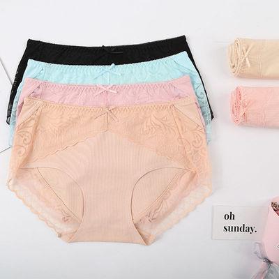 2条装 日系蕾丝性感少女生棉质内裤抗菌透气中腰包臀三角裤底裤女
