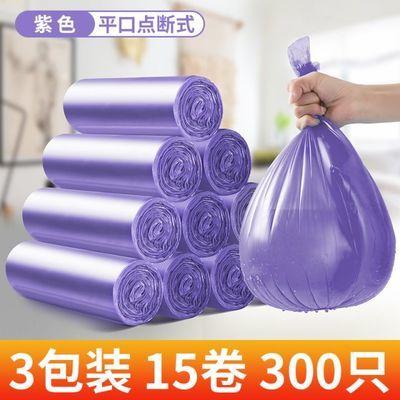 垃圾袋家用手提式加厚大号实惠装黑色背心式厨房拉圾中号塑料袋RK