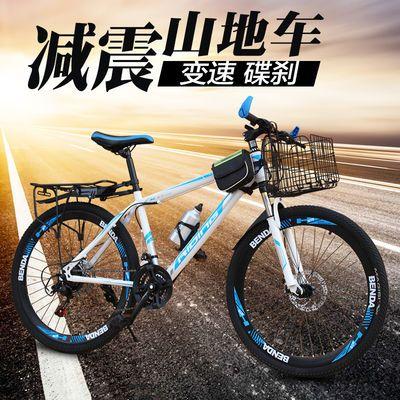 自行车成人变速山地车26寸24寸双碟刹赛车减震20儿童男女学生单车