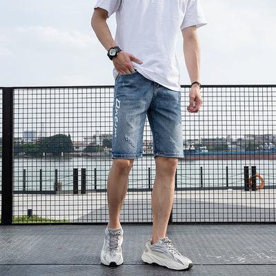 男士品质五分裤潮流男装牛仔裤短裤迷彩工装裤帅气中裤夏季新款