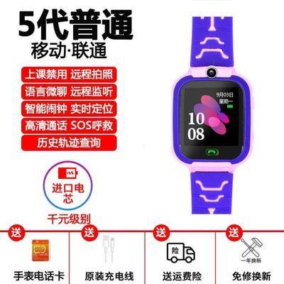 爆款天才电话手表男女孩学生智能儿童电话手表插卡定位防水儿童手