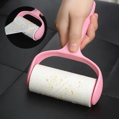 粘毛器滚筒可撕式家用粘尘卷纸衣物滚刷毛去除毡毛器吸黏沾毛神器