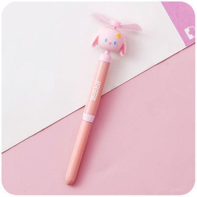 网红风扇笔学生书写用多功能扇子笔静音可爱胡萝卜兔子韩国中性笔