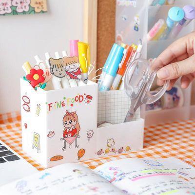 创意可爱时尚笔筒学生桌面摆件收纳盒ins多功能少女心爆棚的文具