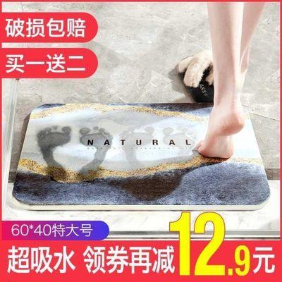 踩脚垫洼澡矽藻铺满新款硅土��藻布套海藻地毯客厅脚踏沐浴土硅器