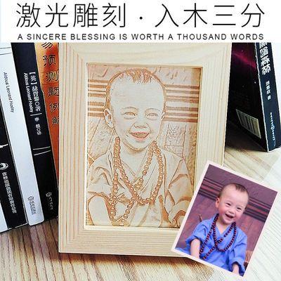 生日礼物 女生男diy定制照片木刻画送闺蜜男女朋友情侣情人节礼品