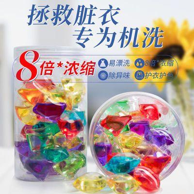 https://t00img.yangkeduo.com/goods/images/2020-07-28/03d805fee625835d76d6166887f5e60f.jpeg