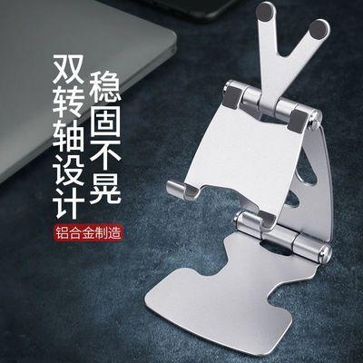 手机支架桌面懒人直播平板iPad床头万能通用支撑架pad折叠式升降