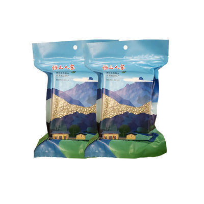 【限时特惠】恒山高寒绿豆真空袋装杂粮包邮420克*2