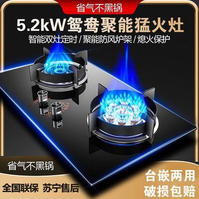 威力燃气灶双灶天然气液化气嵌入式台式两用猛火炉具节能煤气炉灶