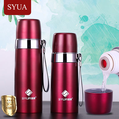 304不锈钢保温杯女男学生水杯子大容量户外便携韩版创意保温壶