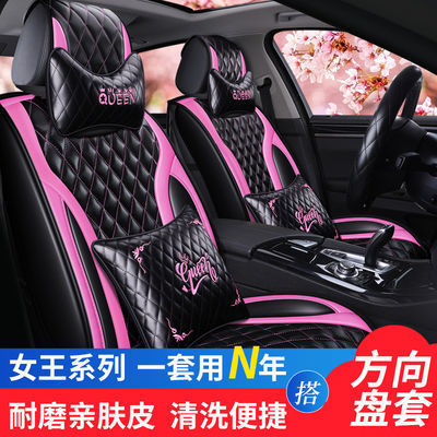 汽车坐垫夏季凉垫四季通用宝骏510 530 310W 610 630专用座套全包