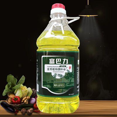 (2.7升*2瓶组合装)富巴力橄榄油含量6% 调和油 实惠装 食用油
