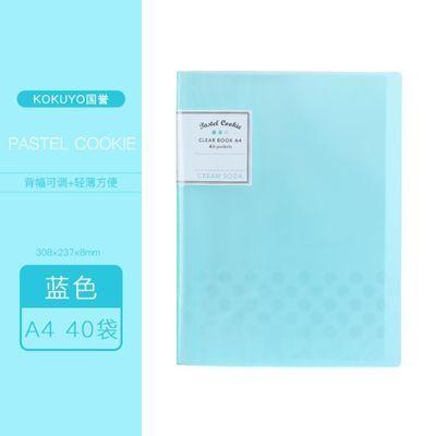 日本国誉插页A4文件夹多层资料册学生用KOKUYO高中生试卷收纳袋卷