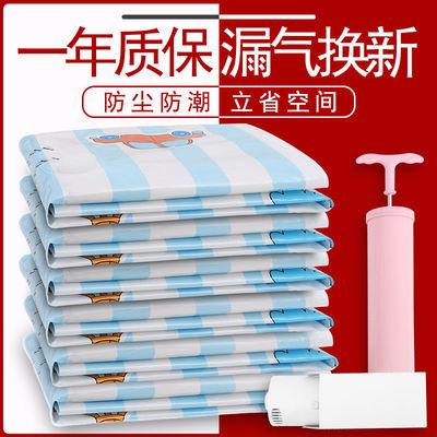 真空压缩袋收纳袋棉被学生衣物整理袋加厚特大号防水防潮收纳神器