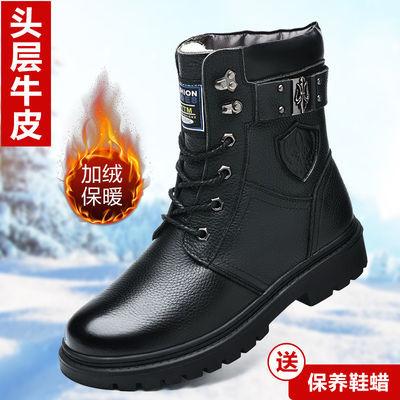 【头层牛皮】马丁靴男高帮真皮韩版内增高秋冬季男士加绒加厚棉鞋