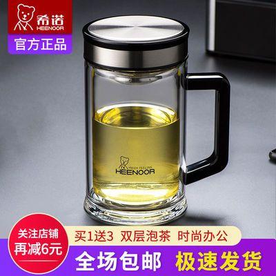 希诺双层玻璃杯带把大容量泡茶杯家用带把手杯子加厚隔热防烫水杯