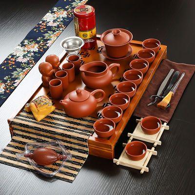 铭溢家用茶具套装紫砂套组 实木茶盘带陶瓷茶壶茶杯功夫茶器整套