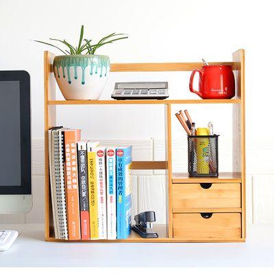 简易书架小学生书桌上收纳置物架桌面整理儿童书房办公两层抽屉