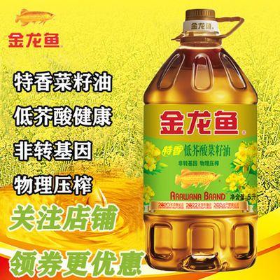 金龙鱼特香非转基因菜籽油5L桶食用油滴滴菜油香优质健康炒菜家用