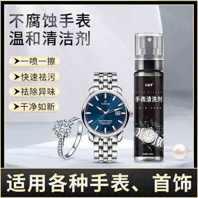 手表表带清洁剂去污保养金属机械树脂表带清洗卡西欧真皮表链护理