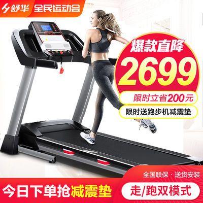 华为生态款舒华9119超静音跑步机家用小型可折叠室内运动健身专用