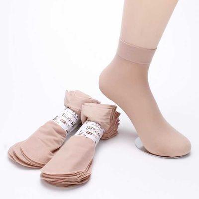 【俞兆林20双钢丝袜】防勾丝袜子女袜子薄短丝袜女短袜子女对对袜