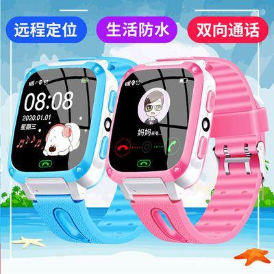 儿童电话手表学生多功能防水儿童手表男女电话防水定位智能手表机