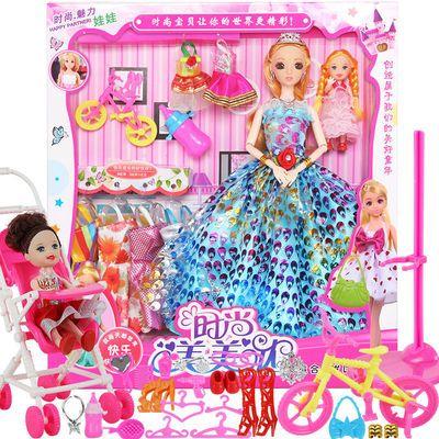 儿童女生巴比娃娃套装白雪长发美人鱼公主系列玩具生日礼品