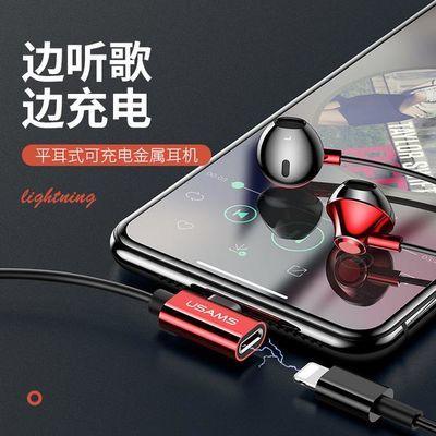 优胜仕Type-c接口入耳式线控耳机适用华为苹果小米金属有线转接头