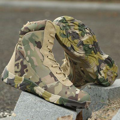 蟒纹迷彩军靴男户外夏季高帮防水特种兵作战靴战术靴登山鞋沙漠靴