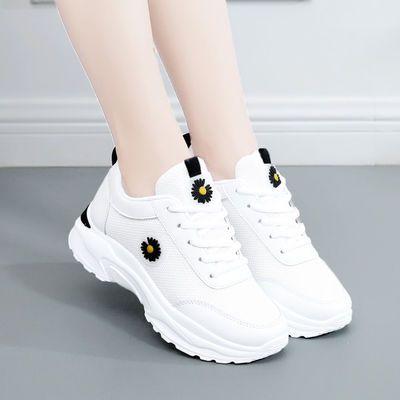 运动鞋女2020秋季新款女鞋皮面小白鞋女学生休闲跑步鞋旅游鞋子潮