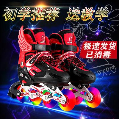 40098/正品初学溜冰鞋儿童男女全套可调男童女童小孩轮滑鞋滑冰鞋旱冰鞋