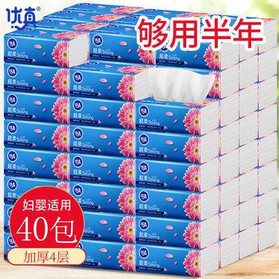 https://t00img.yangkeduo.com/goods/images/2020-07-28/8ac29141d3f28033403d4b5cc2c69ebe.jpeg