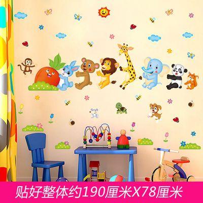卡通贴纸幼儿园墙面装饰品儿童房间卧室壁纸自粘墙纸可爱动物墙贴