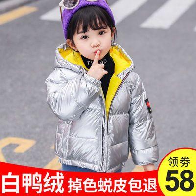 白鸭绒儿童羽绒服2020冬季韩版加厚男女童装羽绒服中大童连帽外套