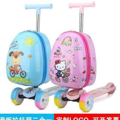 儿童滑板拉杆箱16寸男女孩宝宝玩具行李箱可爱卡通旅行箱旅游拖箱