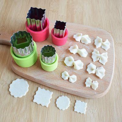 304不锈钢蝴蝶面模具婴儿辅食工具卡通家用手压式蔬菜水果压花器