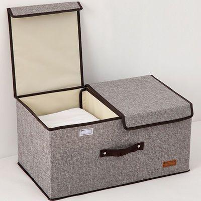 双盖收纳盒可水洗棉麻衣物收纳箱大号储物箱内衣玩具书宿舍整理箱