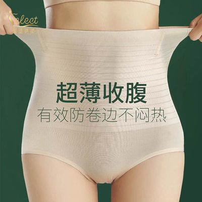 高腰内裤女士束腰夏季超薄款提臀塑形收小肚子强力透气冰丝收腹裤