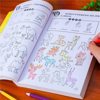 简笔画5000例涂色填色 3-6-7-10-12岁儿童学画画启蒙入门绘画本