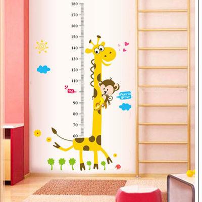 可爱卡通墙贴纸儿童房幼儿园宝宝量身高墙贴卧室墙壁装饰自粘墙纸