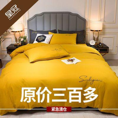 皇冠加厚磨毛四件套简约刺绣床单被套学生宿舍单人三件套床上用品