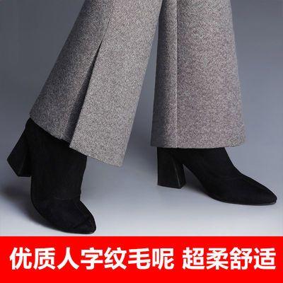 加绒/不加绒 人字纹微喇裤女秋冬2020春高腰长裤显瘦脚口开叉女裤