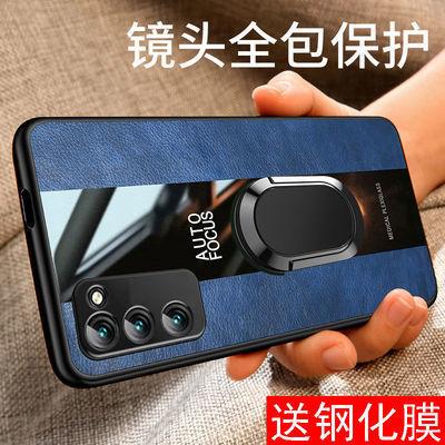 华为荣耀x10手机壳x10max保护套v30pro/play4Tpro防摔30s硅胶5G软【10月4日发完】