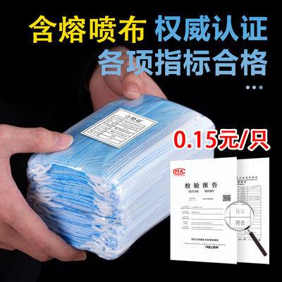 https://t00img.yangkeduo.com/goods/images/2020-07-28/e3d3053da11999c0bfe3f3b8dfeddcec.jpeg