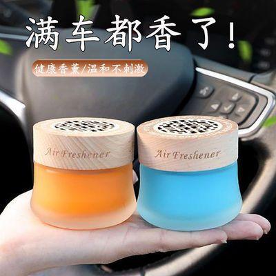 车载香薰汽车固体香膏摆件装饰用品车内香水除异味家用空气清新剂