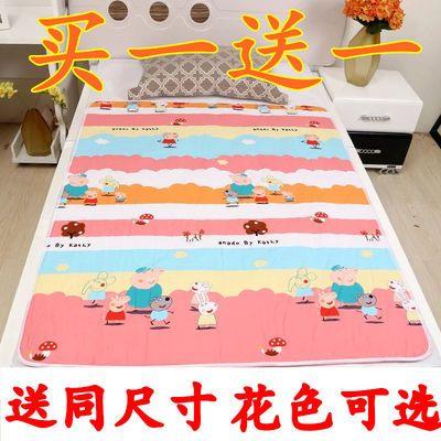 (买多大送多大)婴儿隔尿垫防水可洗超大号纯棉儿童老人成人姨妈垫